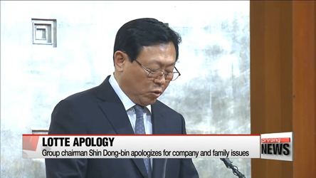 Lotte chairman apologizes for company and family issues