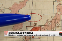 Two newly released documents exclude Dokdo from Japanese territory