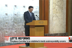 Lotte Chairman Shin Dong-bin apologizes and promises reforms