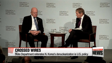 Denuclearization of N. Korea 'a lost cause': U.S. intelligence chief