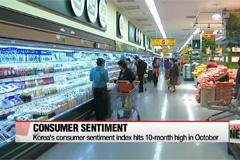 Korea's consumer sentiment index hits 10-month high in October