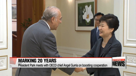 President Park holds talks with OECD chief Angel Gurria for further cooperation