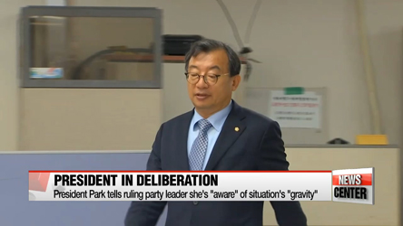 President in deliberation: Park calls ruling party leader regarding their request