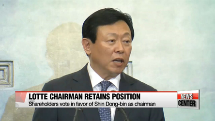 Japanese shareholders back Lotte chairman Shin Dong-bin