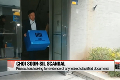 Choi Soon-sil scandal: Prosecutors raid offices as Choi remains missing