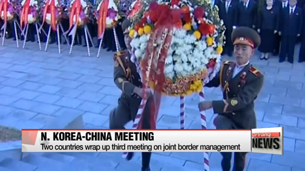 China and N. Korea wrap up 3rd joint border meeting on Wednesday