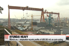 POSCO, Hyundai Heavy, GS E&C Improves while Hyundai Motor retreats in Q3 earnings