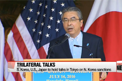 S. Korea, U.S., Japan to hold talks in Tokyo on N. Korea sanctions