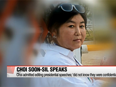 Choi Soon-sil apologizes for some allegations, denies others