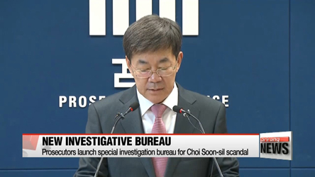 Prosecutors launch special investigative bureau for Choi Soon-sil scandal
