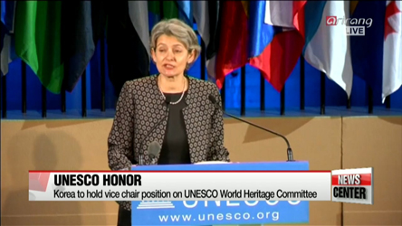 Korea to sit on UNESCO World Heritage Committee