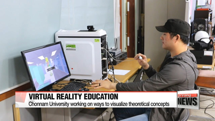 Korean teachers using VR tech to enhance education experience
