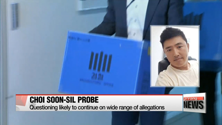 Man with links to Choi Soon-sil being questioned as witness by prosecutors