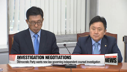 Democratic Party rejects investigation negotiations unless key officials in Choi case resign