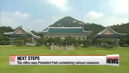 President Park considering her next steps in wake of Choi Soon-sil scandal
