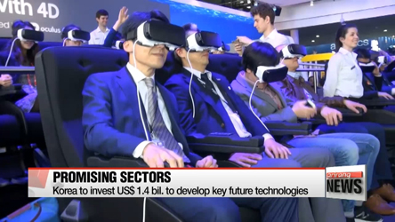 BD  Korea to invest US$1.4 bil. in 4th industrial revolution sectors