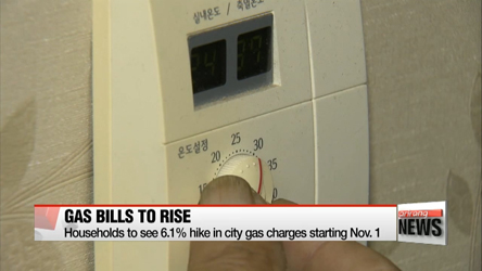 Gas bills to rise by 6.1% next month in Korea's cities