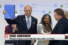 Biggest climate change accord takes effect