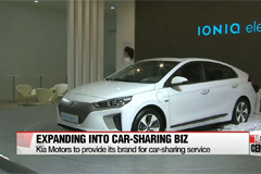 Hyundai Motors unveils new car-sharing platform, tech at LA Auto Show 2016