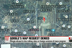 Korea rejects Google's request to export map data