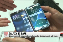 Samsung says Galaxy S7 phones safe despite scattered incidents
