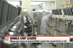 Samsung's share of global DRAM market hits record in Q3