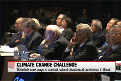 Scientists seek ways to combat natural disasters at conference in Seoul