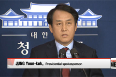 President Park appoints independent counsel, vows to answer questions in special probe