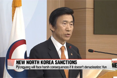 S. Korea welcomes new UN resolution and is to announce unilateral sanctions Friday