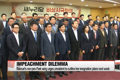 Opposition parties to introduce impeachment motion next Friday
