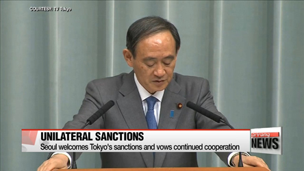Japan expands sanctions on N. Korea, others to follow suit