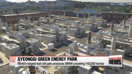 Korea's gamble on fuel cell energy