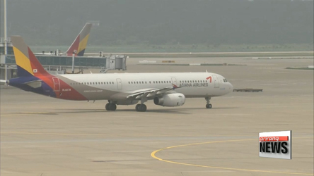 Asiana airliner makes emergency landing in Russia after smoke alarm goes off