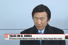 S. Korea to hold bilateral meetings with U.S., China, Russia this month