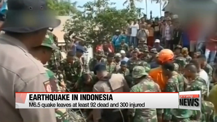 Indonesia quake leaves at least 92 dead and 300 injured