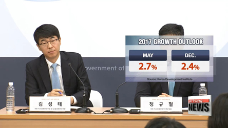 KDI expects Korean economy to grow 2.4% in 2017