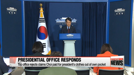 Top office rejects claims Choi paid for president's clothes out of own pocket