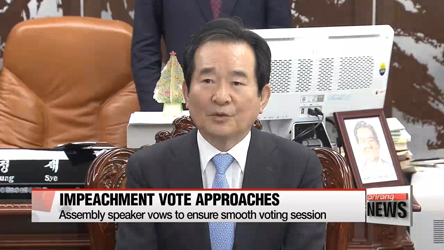 National Assembly prepares for Friday's impeachment vote