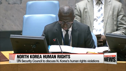 UNSC to discuss N. Korea's human rights violations