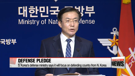 S. Korea's defense ministry vows to abide by impeachment vote