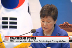 President Park asks cabinet to take care of state affairs after impeachment decision
