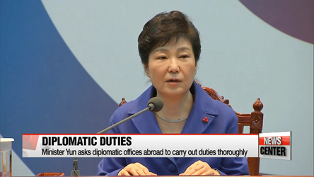 S. Korea's diplomatic duties abroad to continue amid domestic political turmoil