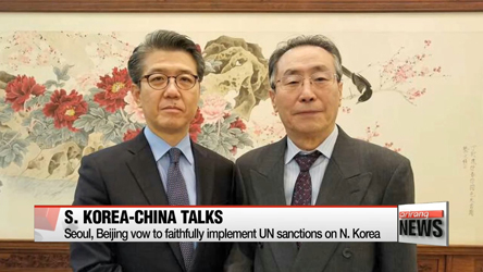 S. Korea, China vow to faithfully implement UN sanctions on N. Korea