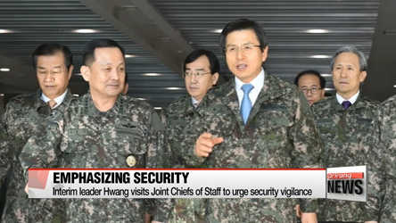 Interim leader Hwang Kyo-ahn visits Joint Chiefs of Staff to stress national security