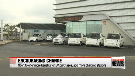 Korea to boost gov't discount for EV purchases