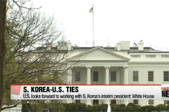 White House says it's looking forward to cooperating with S.Korea's interim leader