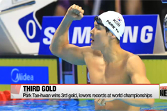 Park Tae-hwan wins 3rd gold, lowers records at world championships