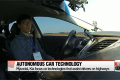 Researchers develop state-of-the-art processor chip for self-driving cars