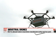 Insight into Korean drone manufacturers receiving two-year subsidies