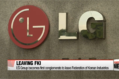 LG Group becomes first conglomerate to leave Federation of Korean Industries